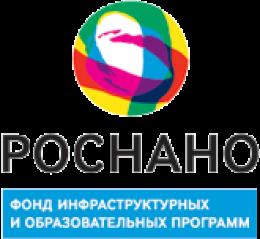 Фонд инфраструктурных и образовательных программ РОСНАНО и СЗЦЭ движутся в  «Открытые инновации».